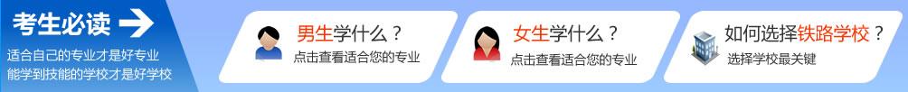 郑州高铁乘务学校,郑州理工职业学院高铁乘务专业培训