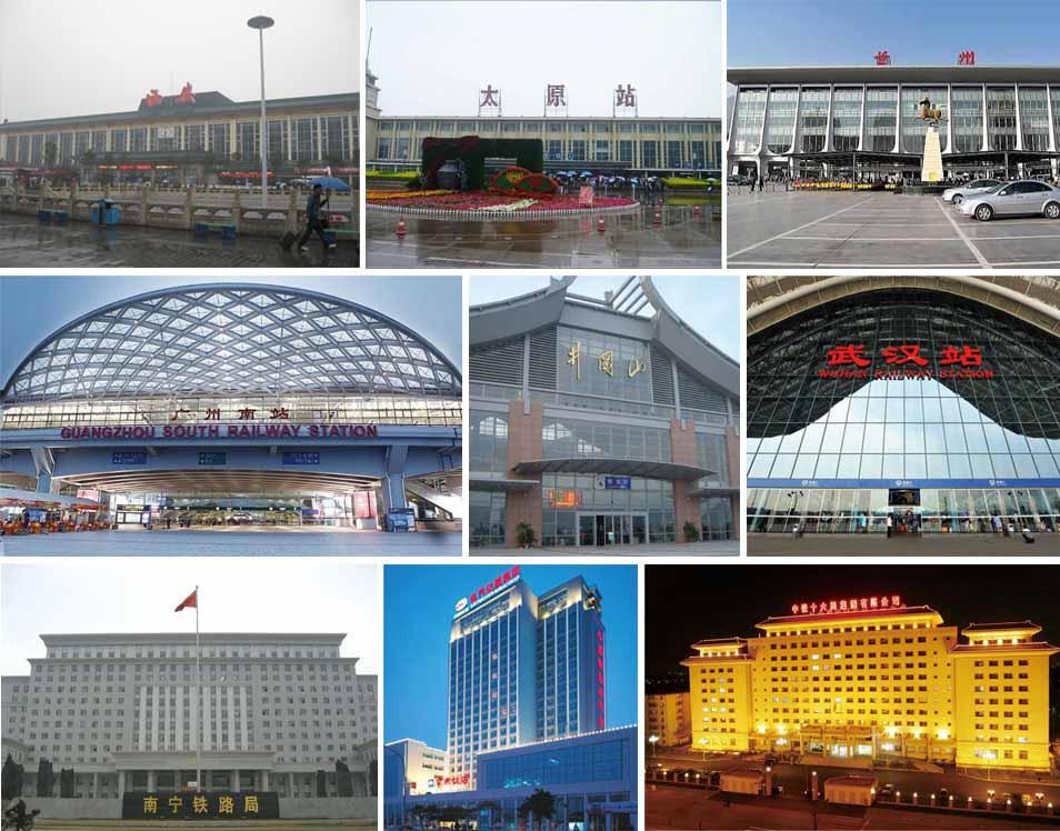 郑州中原中等专业学校校企合作